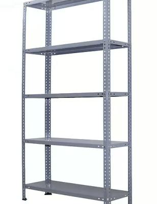 Metalowa szafa piętrowa